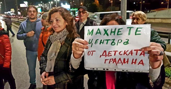 """България Протестиращи блокираха """"Цариградско шосе"""" Причината е центърът по наркомании,"""