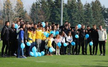 Младежките национали на България подкрепиха благородна кауза