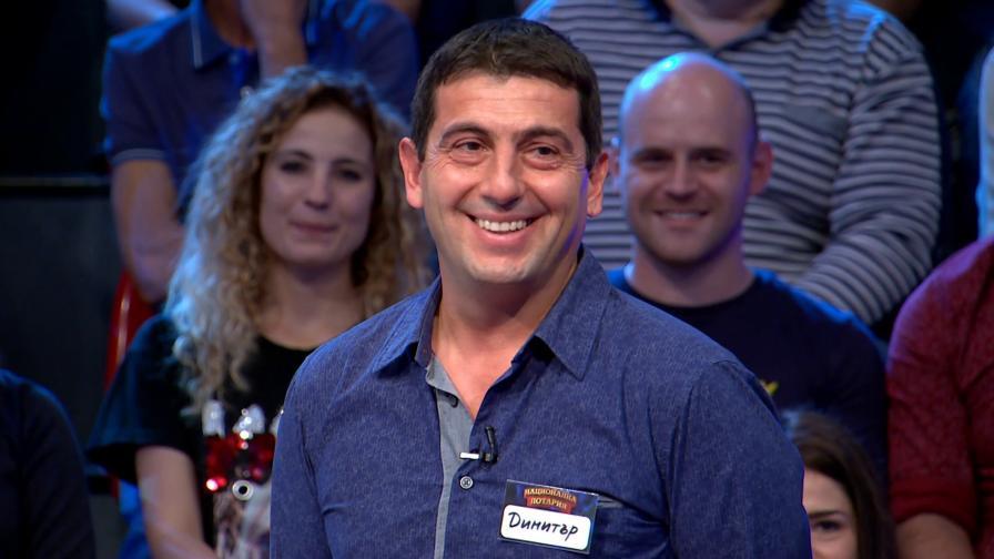 Димитър Григоров от Белово утрои печалбата си в Национална лотария