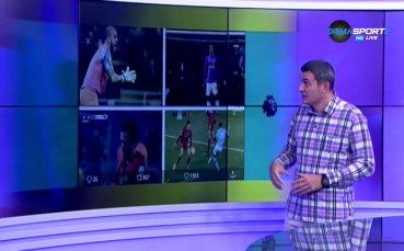 Феновете на Манчестър Сити с интересни колажи след дербито с Ливърпул