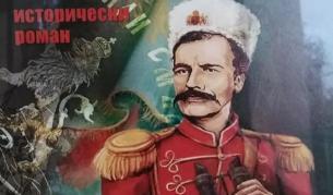 <p>&quot;Прозренията на Раковски&quot; - историята на един революционер</p>