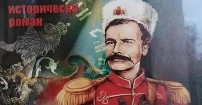 Начало Как да се включа Вдъхновени истории Да прозреш Раковски: