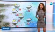 Прогноза за времето (13.11.2019 - централна емисия)