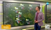 Прогноза за времето (15.11.2019 - сутрешна)