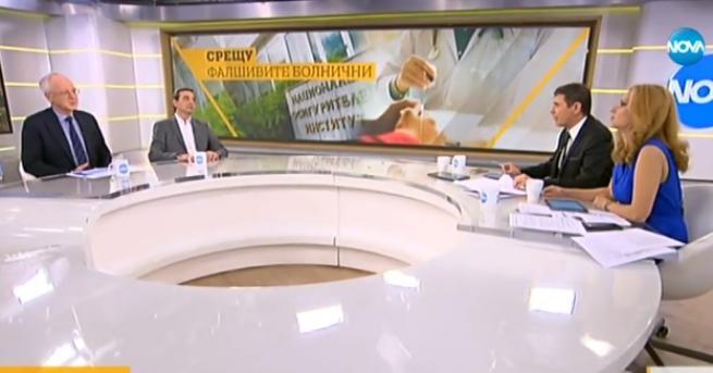 България Кой печели и кой губи от промените за болничните