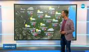 Прогноза за времето (15.11.2019 - обедна емисия)