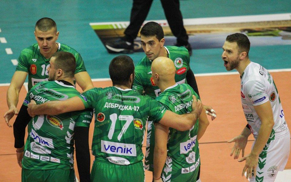 Отборът на Добруджа 07 се класира на полуфиналите за Купата