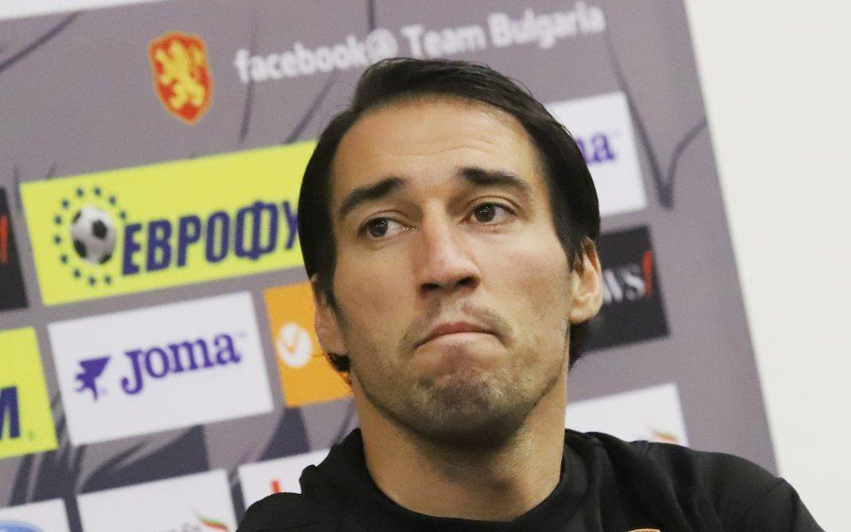 Днес капитанът на националния отбор на България - Ивелин Попов,