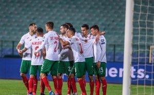 България ще стиска палци за Уелс! Мачът в Кардиф е от огромно значение в битката ни за Евро 2020