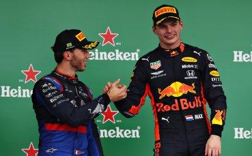 Формула 1 с благотворителна кампания в помощ на Австралия