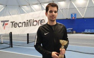 Любен Попов триумфира в Деветия вечерен турнир на ИТЛ