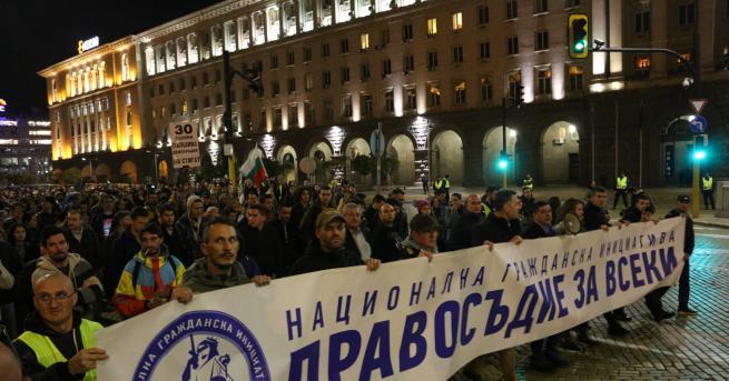 България Протест, а прокурорите: Кампания срещу Гешев Днес в центъра