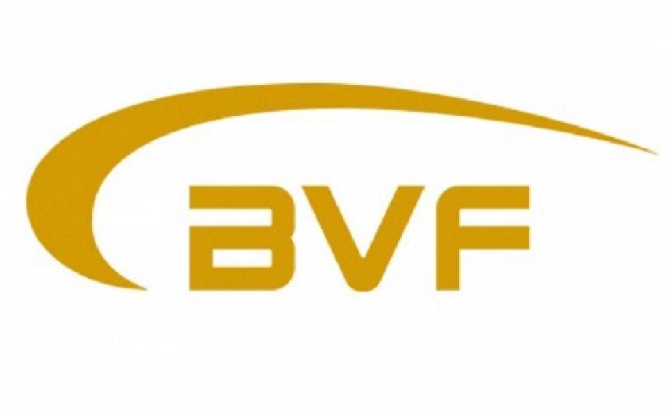 От волейболната федерация отговориха на обвиненията, че от управата оказват