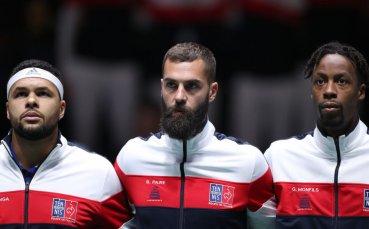 Франция започна с трудна победа за Купа Дейвис