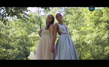 Христина Русева - за любовта към волейбола и семейството