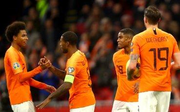 Холандия си поигра с Естония, Вайналдум заби хеттрик