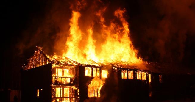 Свят Мистерия: къде изчезнаха пет деца от едно семейство Пожар