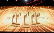 <p>Раздадоха&nbsp;едни от най-престижните награди за интериор в България</p>