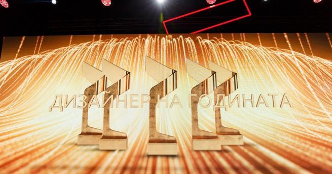България Раздадоха едни от най-престижните награди за интериор в България