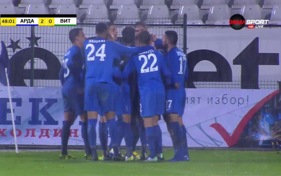 Отборът на Арда Кърджали поведе с 2:0 на Витоша в
