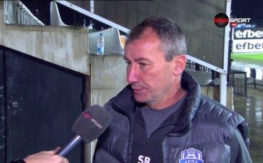 Стамен Белчев: В тези условия бяха важни статичните положения