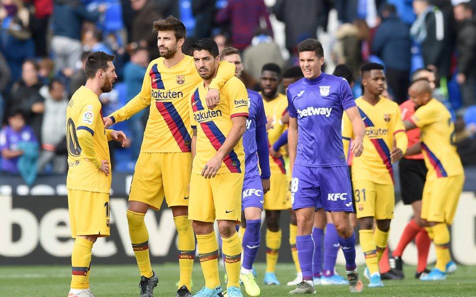 Отборът на Барселона изтръгна победата при гостуването си на Леганес