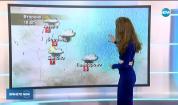 Прогноза за времето (25.11.2019 - централна емисия)
