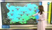 Прогноза за времето (26.11.2019 - сутрешна)