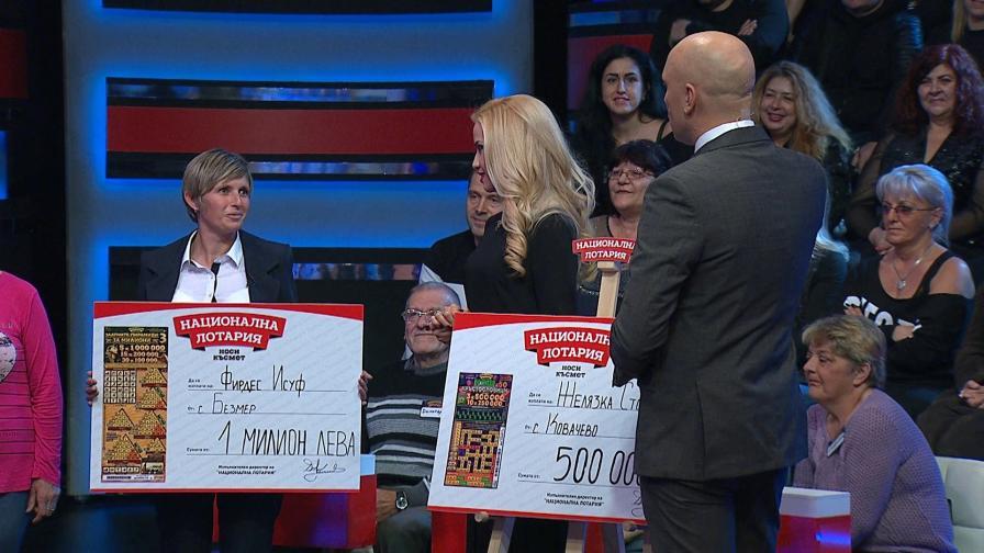 Пореден милионер получи чек за 1 000 000 лева в шоуто Национална лотария