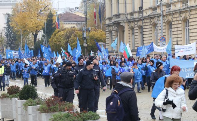 Протест: Болните работници не са престъпници