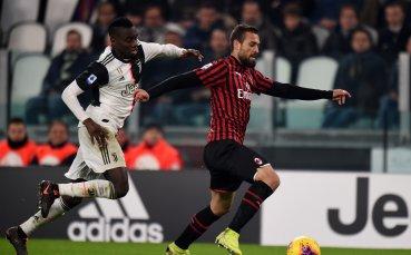 Защитник на Милан се завръща след COVID-19