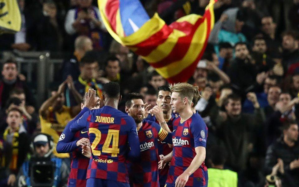Барселона празнува в днешния петъчен ден - 120 години от