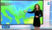 Прогноза за времето (29.11.2019 - централна емисия)