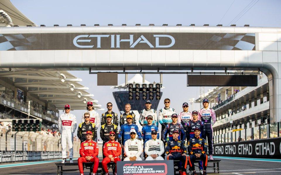 Отборите отхвърлиха две нови дати за Гран при на Китай