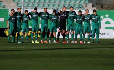 Групата на Витоша Бистрица за мача с Левски
