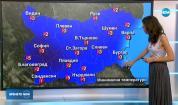 Прогноза за времето (01.12.2019 - централна емисия)