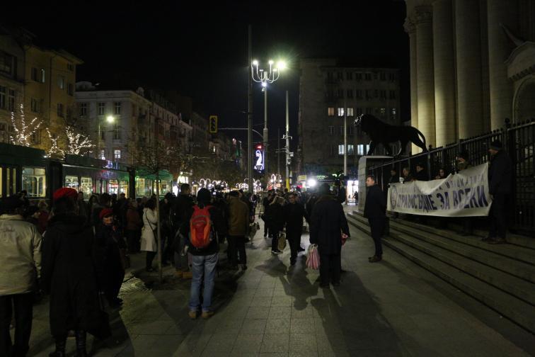 гешев протест