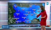 Прогноза за времето (04.12.2019 - обедна емисия)