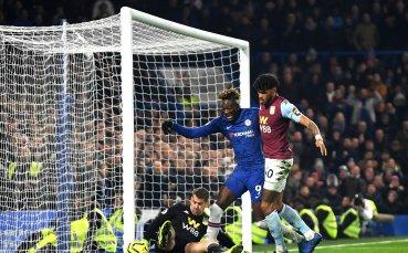 Вратар накара Челси да трепери до последно