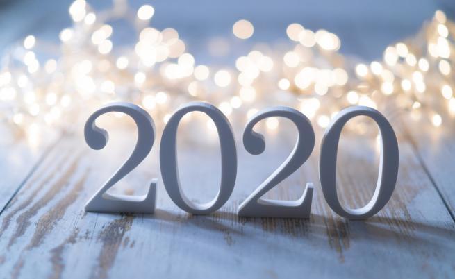 2020 г. ще е високосна, ето от какво да се пазим