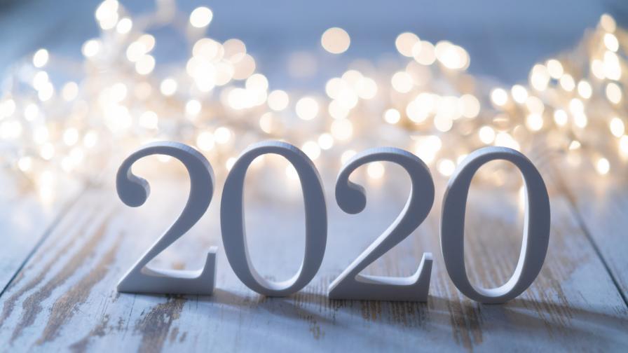 <p><strong>2020 г.</strong> ще е <strong>високосна</strong>, ето от какво да се пазим</p>