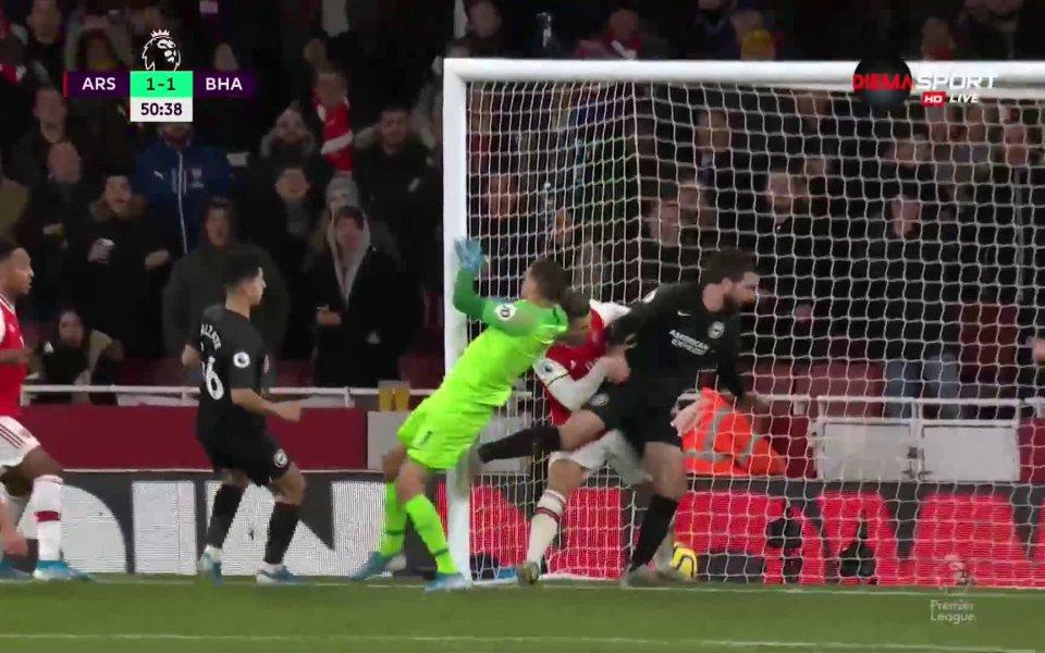 Отборите на Арсенал и Брайтън играят при резултат 1:1 в