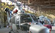 Нов хеликоптер за военните