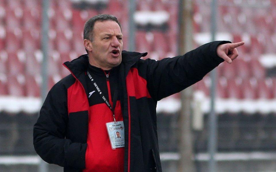 Старши треньорът на Локомотив София Младен Додич беше много разочарован