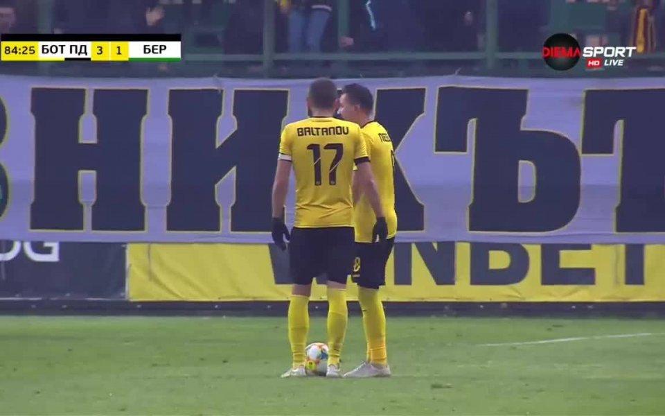 Ботев Пловдив - Берое 3:1 (1:1), 19 кръг, efbet Лига