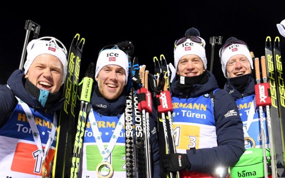 Норвегия с първо място в щафетата, България с девето място