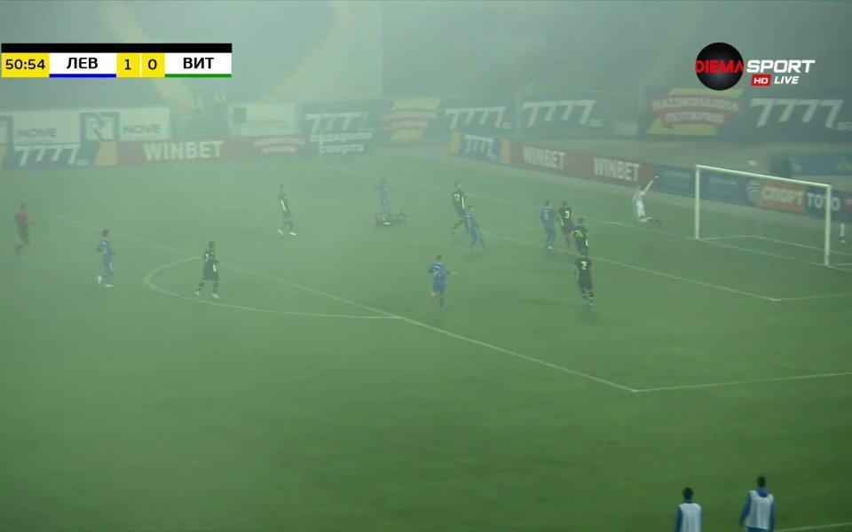 Отборът на Левски се наложи над Витоша с 2:0 в