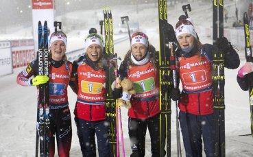Норвегия спечели дамската щафета в Йостерсунд, България на последното място