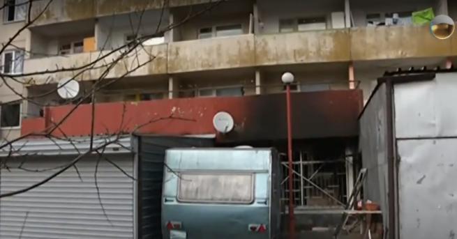 България Пожар в общежитие в