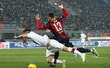 Милан взе ценна победа срещу Болоня